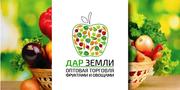 ДАР ЗЕМЛИ - оптовая продажа овощей и фруктов в  Донецке и обл Украины.