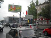 аренда щитов, бигбордов, ситиков, растяжек, троллов по Донецку и Дон.облас
