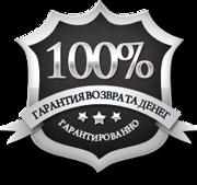 Юр. Услуги по взысканию ДОЛГОВ и КОМПЕНСАЦИЙ с предприятий и шахт.