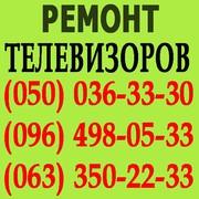 Ремонт телевизоров в Донецке. Мастер по ремонту телевизора на дому