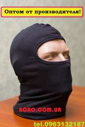 Балаклава  маска оптом от производителя