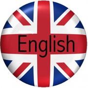 Репетитор,  английский для детей,  подготовка к ЗНО