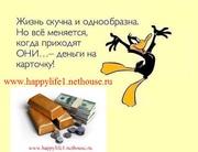 Донецк - Оператор ПК удалённо (офис-интернет) от 1000$
