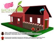 Предлагаем уникальную технологию содержания сельскохозяйственных живот