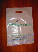 Пакеты с логотипом в Донецке. Печать на пакетах из полиэтилена.