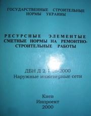 Информационные услуги по технической тематике