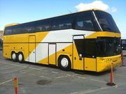 Пассажирские перевозки Донецк – Тула на комфортных автобусах