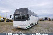 Донецк – Орел на рейсовых автобусах с комфортом