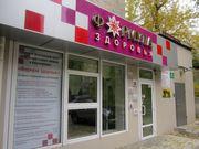 Диетолог в Донецке. Программы похудения от 250 р.