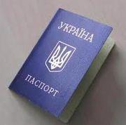 Прописка в Донецке