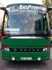Автобус  Донецк  Орел  перевозки  Орел  Донецк ,  автобус расписания це
