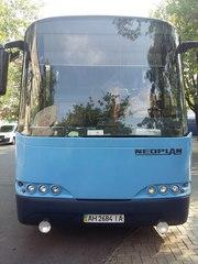 Автобус  Донецк  - Брянск перевозки Брянск Донецк ,  автобус расписания