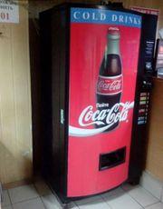 Продается автомат-холодильник Vendo 811