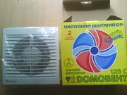 Вытяжной вентилятор , , Домовент 125''