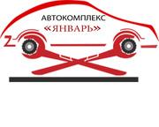 ремонт автомобилей в Донецке,  автозапчасти,  ремонт глушителей